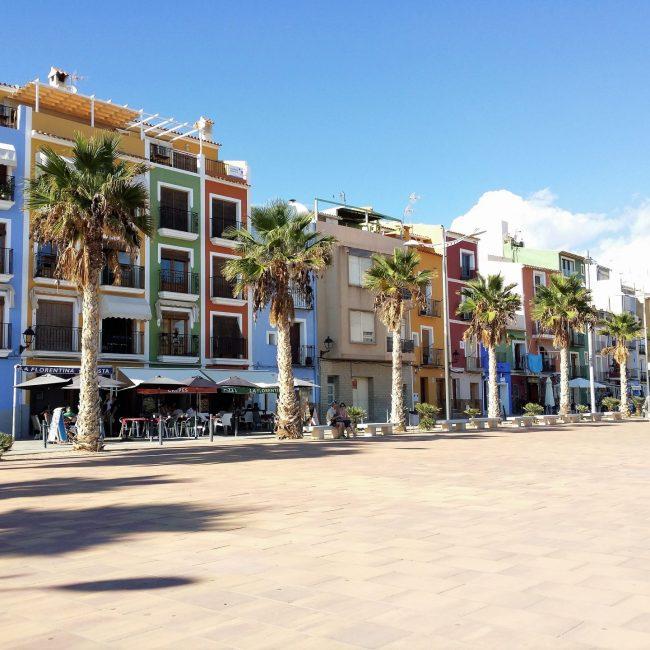 Туры по Испании. Вильяхойоса